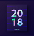 modern new year card vector image vector image