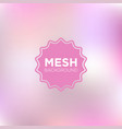 soft pink mesh background vector image vector image