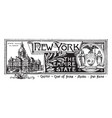 the state banner of new york the empire state vector image vector image