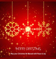 chrismtas card with red pattern background vector image