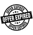 offer expired round grunge black stamp vector image vector image