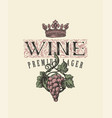 vintage wine banner with bunch grapes and crown vector image