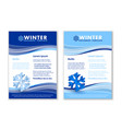 winter document templates vector image vector image