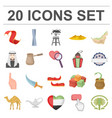 country united arab emirates cartoon icons in set vector image vector image