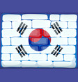 flag of south korea painted on brickwall vector image vector image