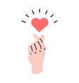 hand making mini heart symbol vector image vector image