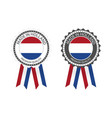 two modern made in holland labels vector image vector image