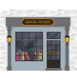 book store exterior vector image vector image