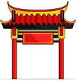Chinese Gate vector image vector image