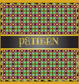 Decorative geometric colorful pattern background vector image