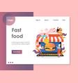 fast food website landing page design vector image