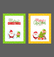 greeting cards christmas tree santa and elf vector image vector image