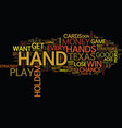 texas holdem when to play and when to fold text vector image vector image