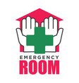 emergency room corss and hands hospital vector image vector image