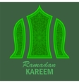 Pamadan Greeting Card Ramadam Kareem Holyday vector image