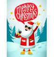rock-n-roll santa singing santa claus - rock star vector image