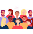 group of people flat vector image vector image