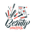 logo beauty courses lettering custom vector image