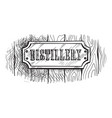 shape wooden sign board with distillery vector image
