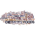 five foods that fight flab text background word vector image vector image