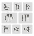 Monochrome icons with cuneiform