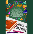 back to school geometry stationery poster vector image vector image