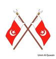 coat arms umm al quwain is a united arab