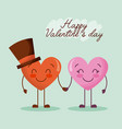 happy valentines day greeting card couple kawaii vector image