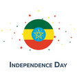 independence day of ethiopia patriotic banner vector image vector image