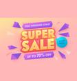 super sale offer 3d banner promotion discount vector image vector image