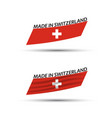 two modern colored swiss flags vector image vector image