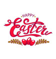 vintage typographic easter poster or banner with vector image