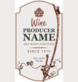 wine label with grapevine and grape leaf vector image vector image