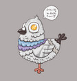 cartoon pigeon character for web and print vector image vector image