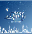 iftar party vector image