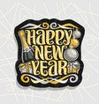 logo for happy new year vector image vector image