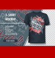 t-shirt mock-up template with abstract background vector image vector image