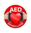 aed - automated external defibrillator vector image vector image