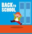 happy student boy in school hall vector image