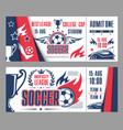 tickets of football soccer league vector image