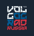 volgograd russia styled t-shirt and apparel vector image vector image