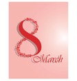 Greeting card with symbol March