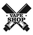 modern vape shop logo simple style vector image vector image