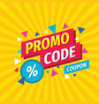 promo code coupon design advertising promotion vector image