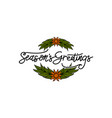 seasons greetings template vector image