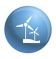 wind turbine icon simple style vector image vector image