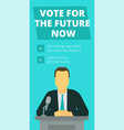 vote for the future now pre-election campaign vector image vector image