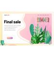 landing page -summer final sale leaves vector image