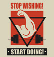 stop wishing start doing fitness workout gym vector image vector image