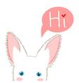 White Rabbit Sneaking vector image